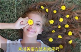 初中单词28天集训营【来川学习法 】百度云网盘分享
