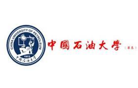 中国石油大学(华东)基础会计学  视频教程