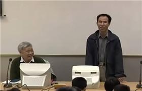 中国科学技术大学 数学基础选讲_10(龚升) 视频教程