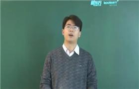 高考数学基础提分课程 新东方