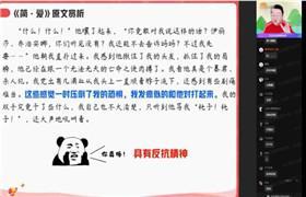 作业帮 宋北平【2021-暑】初三中考语文_尖端班 百度网盘分享