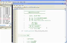 中山大学 连玉君Stata(初级+高级+论文)全套[51.2G] 视频教程