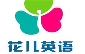 【上海花儿英语】国际音标 百度网盘分享
