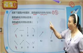学而思【2021-暑】一年级数学暑假培训班(勤思A+在线-何俞霖) 百度网盘分享