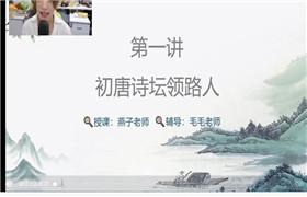 学而思【2021-暑】三年级语文暑假培训班(勤思A+在线-薛春燕) 百度网盘分享