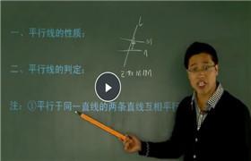 [7448]初一下学期数学寒假预习领先班(人教版)常雨