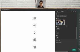 邵鑫【2021-春】现代文阅读专题班(第三期)【N11】百度网盘分享