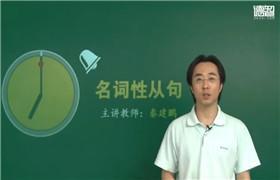 【德智教育】高三英语总复习 26讲