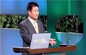 王金战《育才方案Ⅱ稳定的心态是成功的基础》