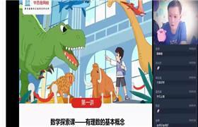 学而思 朱韬【2021-暑】初一数学目标A+班 百度网盘分享